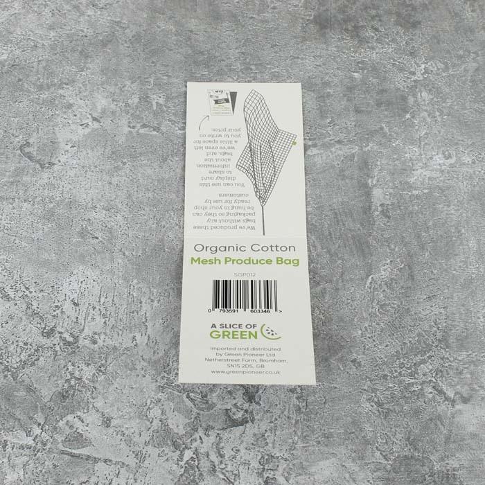 Organic Cotton Mesh Produce Bag - Medium (26 x 32cm) - Bulk